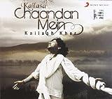 Kailasa Chaandan Mein