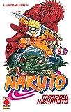 Naruto: 8