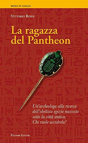 La ragazza del Pantheon