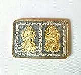 MHE- Laxmi Ganesh Ji German Gold Plated 10 Grams Bar with Box