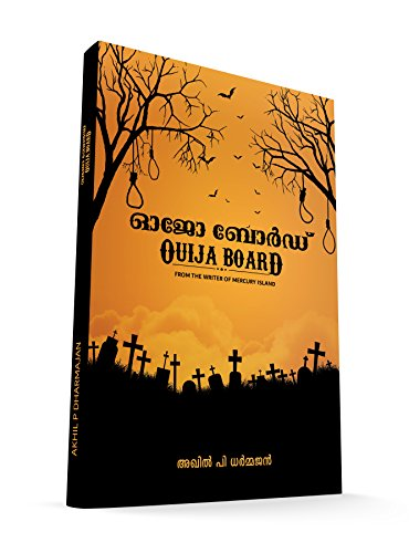 Detective novels pdf malayalam
