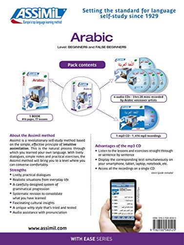 Arabic. Con 4 CD Audio. Con CD Audio formato MP3 (Senza sforzo)