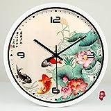 pingofm chino estilo Retro Lotus relojes reloj de cuarzo Mingle Hotel sala de estar decorada reloj de pared, White metal frame, 8 pulgadas