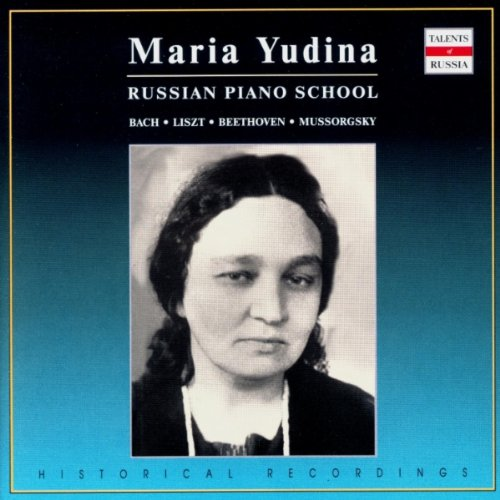 M.Mussorgsky. Duma on a theme of V.A.Loginov (Reverie)