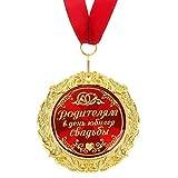 GMMH Medaille in Geschenk Karte Für die Eltern zum Hochzeitstag russisch Jubiläum Geburtstag