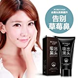 Generic 2016 New Face Care Blackhead Rem...