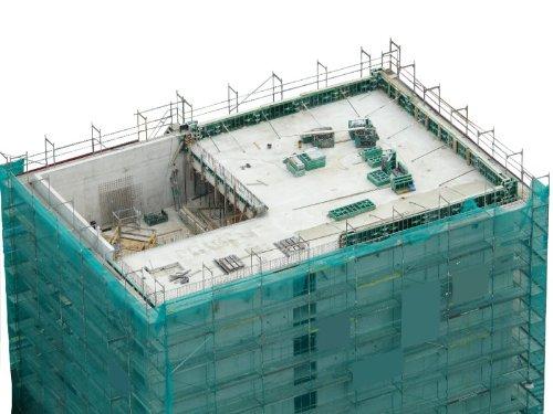 1x Gerüstschutznetz Staubschutznetz 50g/m² 2,57x20m GRÜN (0,36 EUR/m²)