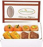 Ghasitaram Gifts Sweets Kaju Sweets Assorted Box (200 gms)