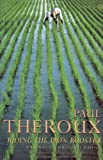 Front cover for the book Riding the Iron Rooster by Paul Theroux
