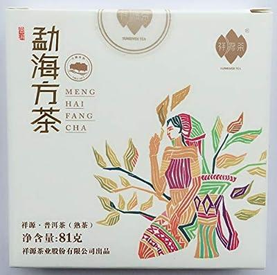 Thé Pu Erh Chine Yunnan Ripe Premium Fermenté Saine Puerh Tea Brick 81g