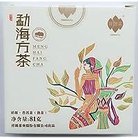 Pu-erh Cake Yunnan China Ripe Puerh Pureh Te Rojo Comprimido Premium Natural Fermentado Té Pu'er English Breakfast Comprimido Imperial 81g