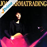 Joan Armatrading (Digitally Remastered)