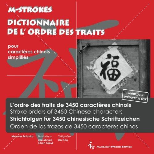 dictionnaire-de-lordre-des-traits-pour-caracteres-chinois-simplifies-lordre-des-traits-de-3450-carac