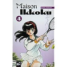 Maison Ikkoku 04.