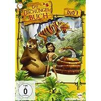 Das Dschungelbuch, DVD 01