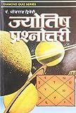 Jyotish Prashnotari