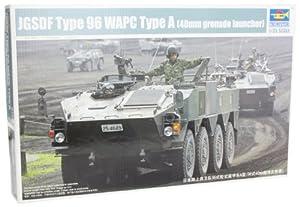 Trumpeter TR 01557 - Maqueta de Carro blindado JGSDF Tipo 96 WAPC