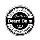Republe La crème de barbe de cheveux d'hommes organiques normaux maintiennent l'huile de cire de baume réhydratant reconstituant lotion de beurre d'adoucissant