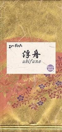 Zen-Kyoto Premium Grade Genmaicha