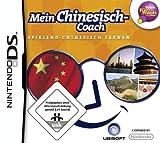 Mein Chinesisch-Coach - Spielend Chinesisch Lernen