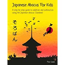 Japanese Abacus For Kids: A step-by-step guide to addition and subtraction using the Japanese abacus (Soroban).