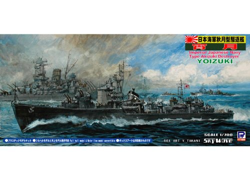 IJN Destroyer Yoizuki 1/700 (Plastic model)
