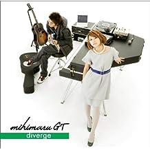 Diverge by Mihimaru Gt (2008-02-05)