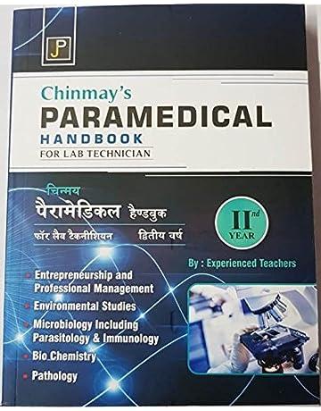 Nursing Exam Books Online in India : Buy Books for Nursing