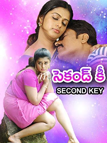 Second Key