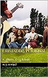 Urimadda Pookkal: உறிமாடப் பூக்கள் (Tamil Edition)