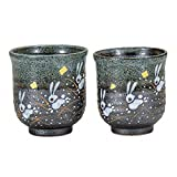 Jpanese tradicional cerámica Kutani Ware. Juego de 2tazas de té Yunomi. Saltando conejo. Con Papel Box. ktn-k5-0650