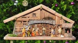Weihnachtskrippe + Zubehör, ca. 70 cm K70-MF-BRK-TL-1 Design & Ausführung: massiv Vollholz Massivholz + 12 Premium - Krippenfiguren Figuren + mit Licht Laterne Beleuchtung Krippenbeleuchtung Krippen Holz K60MFTL