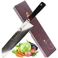 """RING D Clever knife 8.5 """"- Acero Inoxidable Japonés AUS-10 Premium en Carbono de Alta Calidad con Diseño Exclusivo en Damasco Dragon-Keel"""