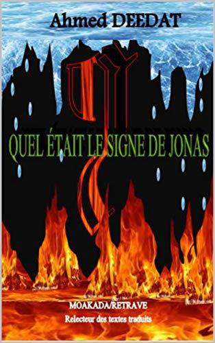 Couverture du livre Quel était le signe de Jonas ?