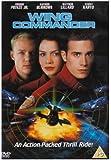 Wing Commander [DVD]