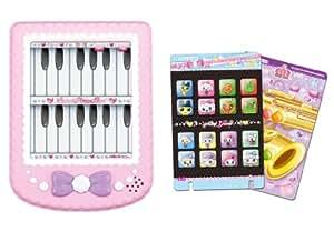 Smart piano pad (japan import)