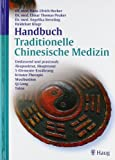 Handbuch Traditionelle Chinesische Medizin (Amazon.de)