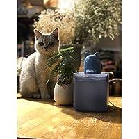 Ocamo Dispensador automático para Mascota, Fuente de Agua del Animal doméstico para el Perro del Gato