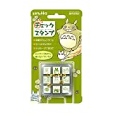 BEVERLY ENTERPRISES INC. Studio Ghibli My Neighbor Totoro Mini Rubber Stamp Set (x9 Stamps)