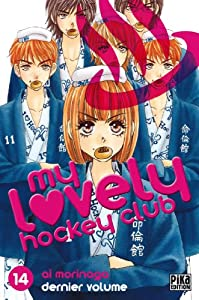My lovely hockey club Edition simple Tome 14