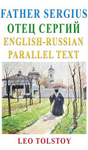 Father Sergius: Отец Сергий (English Edition)