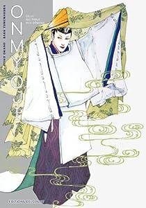 Onmyôji : Celui qui parle aux démons Edition simple Tome 5