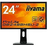 IIYAMA G-Master GB2488HSU-B2 61cm 24Z Pro-Gaming LED 144Hz FHD TN-panel Höhenverstellbar 350cd/m  DP DVI 2xHDMI 1ms Lautsprecher