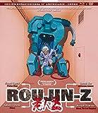 Roujin Z [Blu-ray]