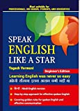 Speak English Like a Star: Learning English was Never So Easy (New)