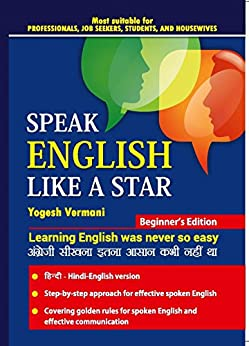 Speak English Like a Star: Learning English was Never So Easy (New) by [Vermani, Yogesh]