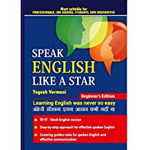 Speak English Like a Star: Learning English was Never So Easy (English Edition)