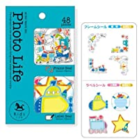 Mind Wave cute colorful semi-transparent frame stickers with rockets, cars, planes, train, with label stickers of submarine, rocket and star, train, boat and water