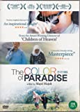 The Color Of Paradise [1999]
