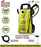 #2: AllExtreme AE-3112 Portable Electric Car Washer Sprayer Cleaner Machine with Detergent Tank, Spray Wand Gun and Multiple Nozzles (1200W, 1450PSI)